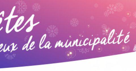 Image : Bannière vœux 2020 - Montréverd